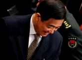 Bo Xilai looms large over China's leadership
